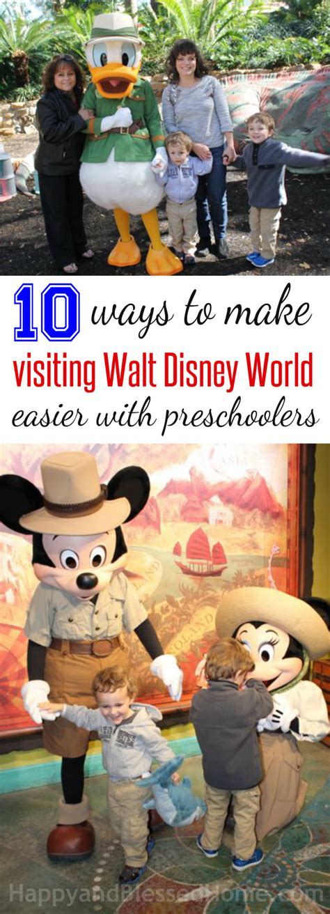 walt disney for preschoolers backupsound 631 | 10 Ways to Make Visiting Walt Disney World easier with preschoolers and free stroller tags from HappyandBlessedHome.com