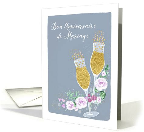 happy wedding anniversary  french champagne card