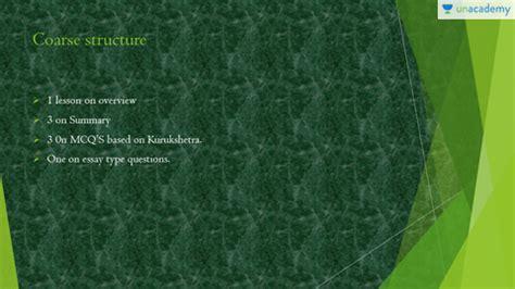summary  kurukshetra magazine january  animal