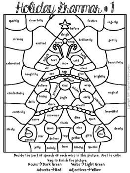 christmas holiday grammar mosaics color by part of speech tpt