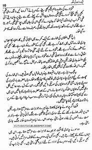 Aik Raat Ki Malika Pdf Urdu Novel Free Download - Kutubistan