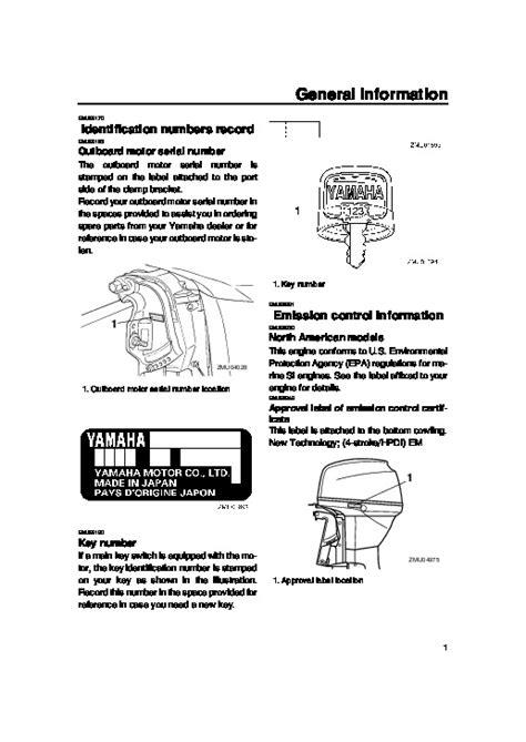 Yamaha Outboard Motor Owner S Manual by 2007 Yamaha Outboard F40 Boat Motor Owners Manual