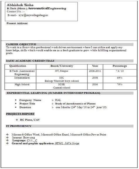 resume format  fresher  resume format