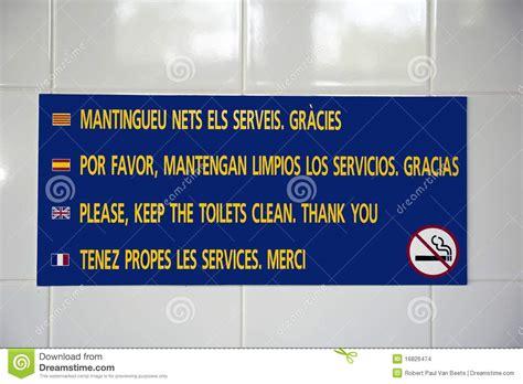 signe aux toilettes cantes en espagne images stock image 16826474