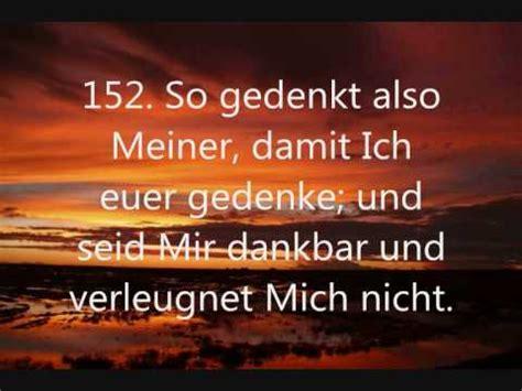 koran deutsch sura al baqara youtube