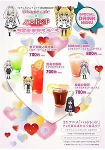 "Crunchyroll - Spring TV Anime ""Hundred"" Collaboration Maid ..."