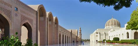 9 Facts about the Grand Mosque of Oman | Park Inn by Radisson