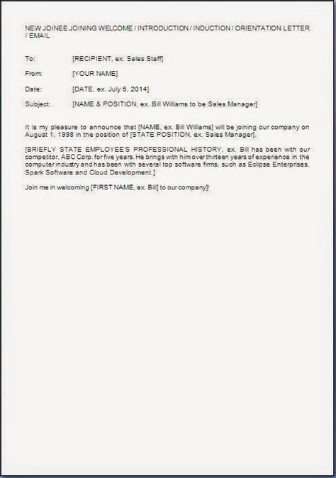 email template to announce your new hire new employee announcement email sle