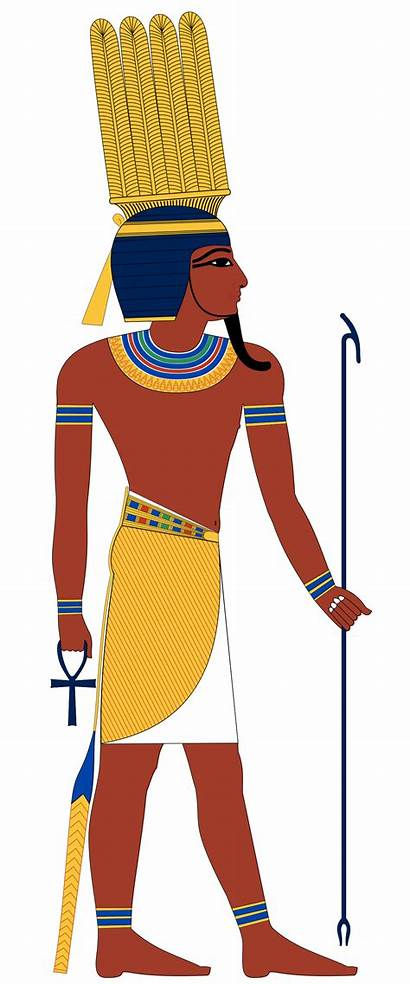 Shu Ra Amun Egyptian Ancient Clipart Mirror