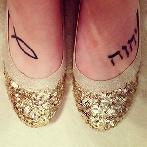 Jesus fish and Yahweh in Hebrew tattoos   Tattoos ...