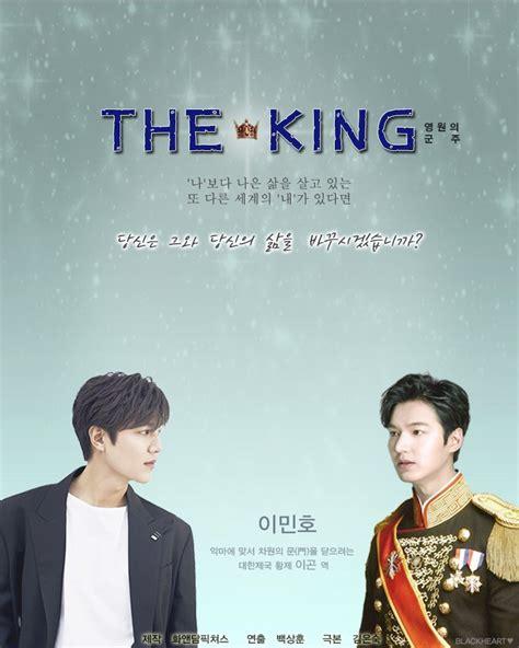 [Drama 2020] The King: Eternal Monarch, 더 킹: 영원의 군주 - Page ...
