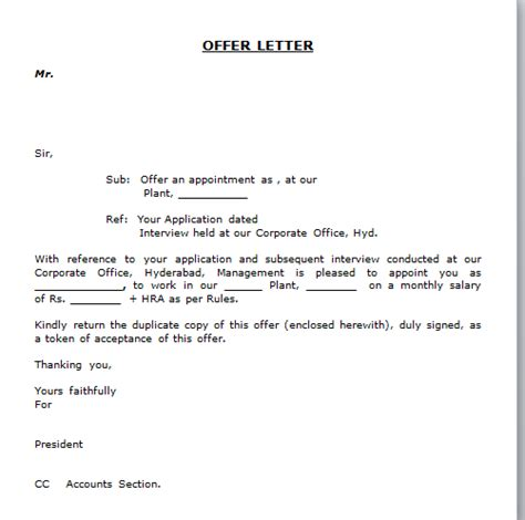 offer letter format  software company squarefreeload