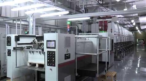bobst lemanic delta gravure printing press youtube