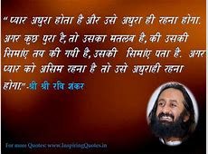 SOUL QUOTES IN HINDI image quotes at hippoquotescom