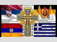 ArmeniaRussiaGreeceSerbia Christian brothers orthodox