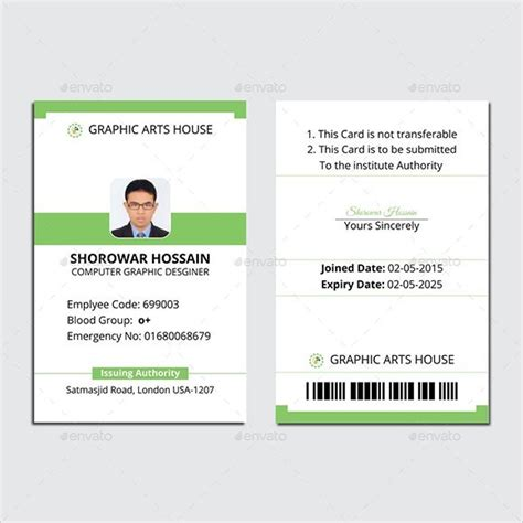 id card template id card templates word excel sles