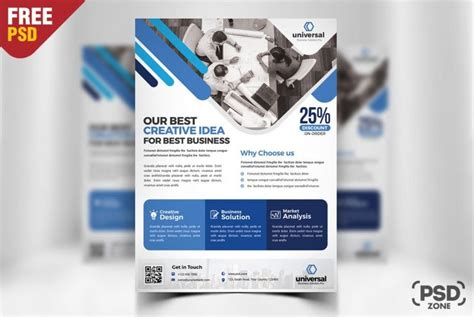 Corporate Business Flyer Template Psd Download