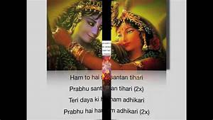 Aaj Andhere Me Hai Hum Insaan Gyan Ka Suraj Chamka De ...