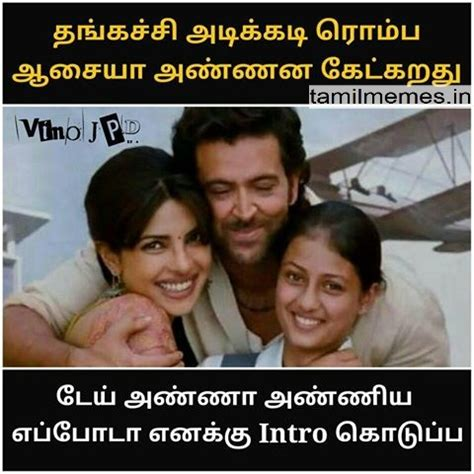 Brother Sister Memes - brother and sister lovable fight and funny memes tamil memes tamil memes