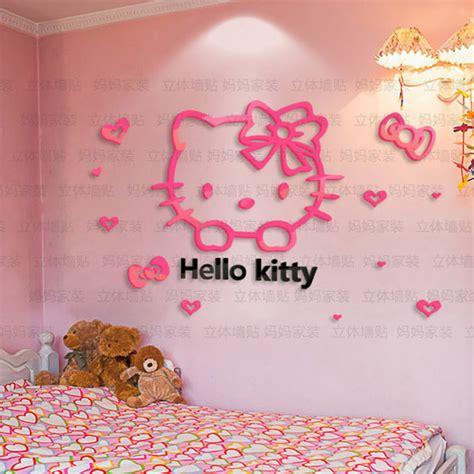 wallpaper  kitty  dinding kamar wallpaper