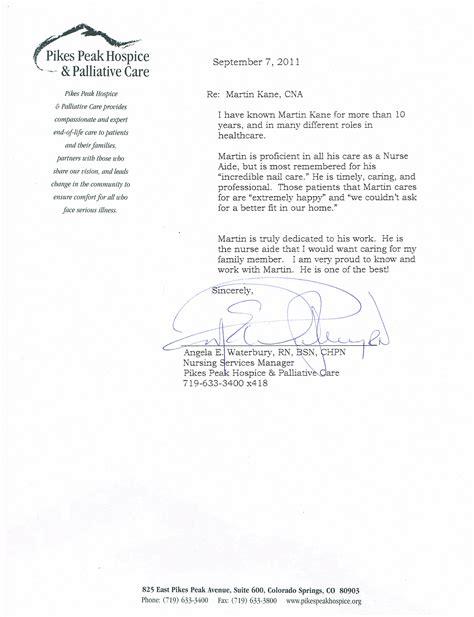 letter of recommendation sle sle letter of recommendation application letter for 7050