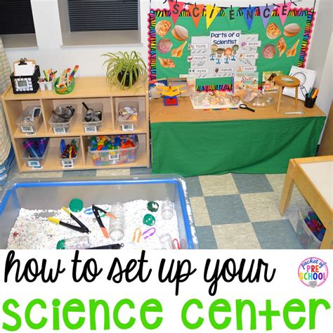 how to set up the science center in your early childhood 330 | Slide1