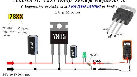 Series Amp Voltage Regulator Tutorial Youtube