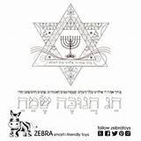 Hanukkah Jewish Menorah Hanukiah sketch template