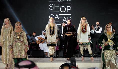 shop qatar design district  host  fashion shows