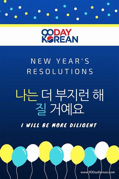 Korean Write Resolutions 90daykorean Happy Words Language