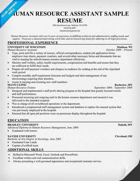 Human Resource Assistant Resume (resumecompanioncom) #hr