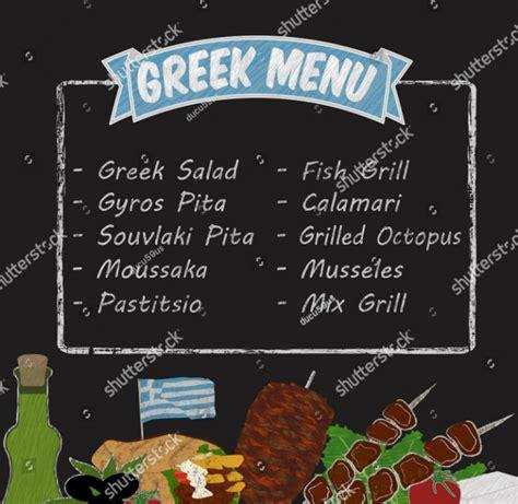 greek menu templates designs psd ai