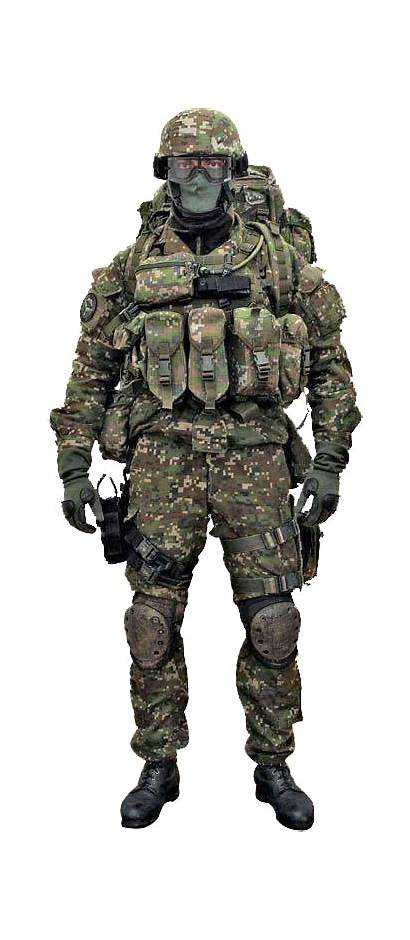 Slovak Military Forces Uniform Armed Slovakia Camouflage