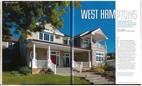 san diego home garden magazine january 2014 home of