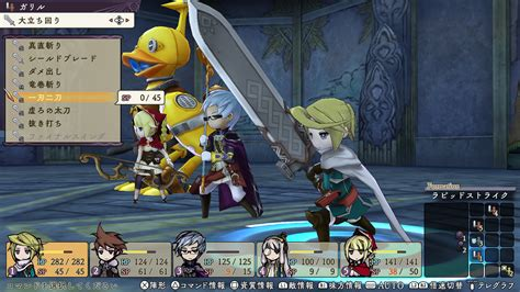 New screenshots and video released for The Alliance Alive ...