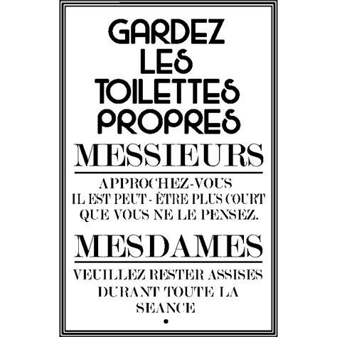 sticker citation gardez les toilettes propres stickers