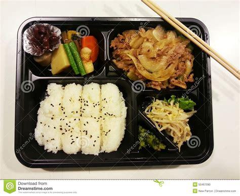 cuisine bento japanese bento set japanese food stock photo
