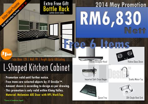 kitchen cabinet promotion kitchen cabinet promotion may may 2014 jt design 2693