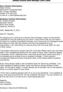Cover Letter Store Manager Cheap Essay Papers Online
