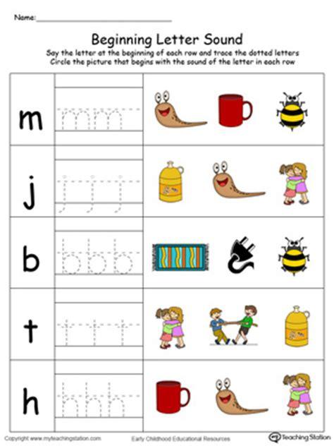 trace  match beginning letter sound ug words  color