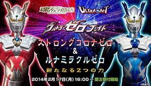 BANDAI ULTRA-ACT Ultraman Strong Corona Zero & Luna ...