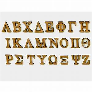 Wood greek letters great for your fraternity or sorority for Cheap greek letters