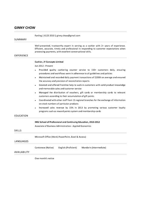 cashier cv ctgoodjobs powered by career times