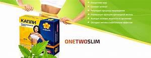 Капли для похудения onetwoslim купить в аптеке минска