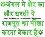 The Great Warri... Great Rajput Quotes