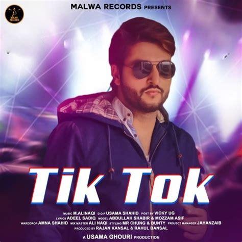 Tik Tok Song Download: Tik Tok MP3 Punjabi Song Online ...