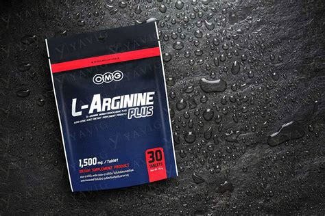 Omg L Arginine Plus Natural Male Enhancement Products From Thailand