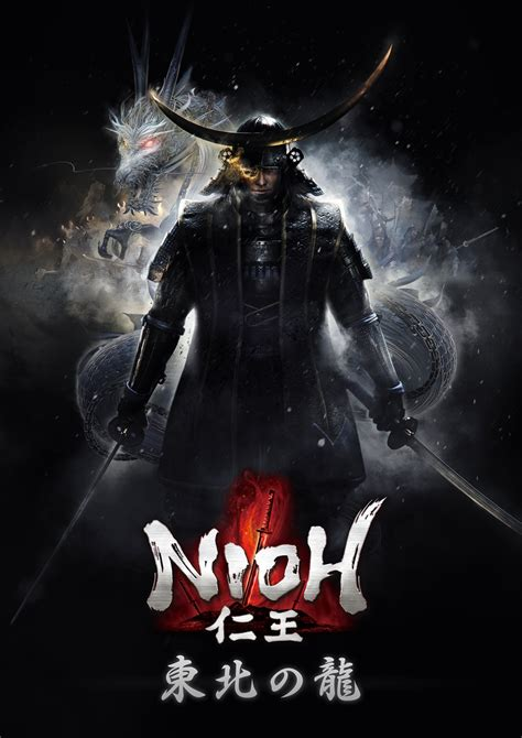 nioh  add high difficulty missions  late march pvp