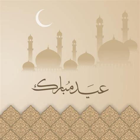 eid al fitr mubarak  eid  eid greeting