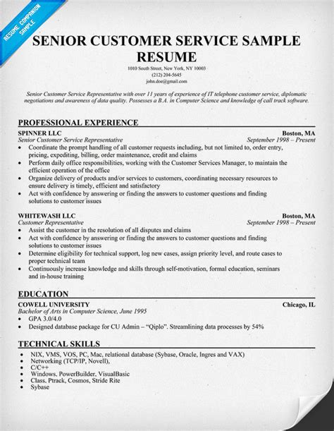 resume for customer service retail customer service resume